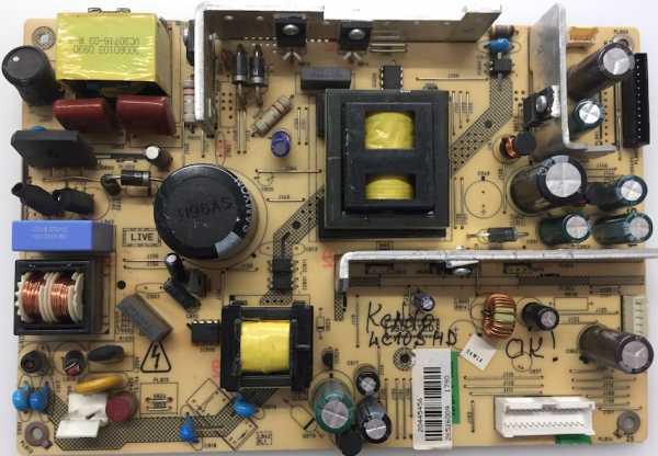 Netzteil 17PW26-4 V.1 26526009 für z.B Kendo LC10SHD